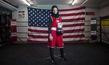 ملاكمة أميركية تنتزع حق ارتداء الحجاب في المباريات