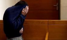 لائحة اتهام ضد إسرائيلي وجه إنذارات كاذبة لمراكز يهودية
