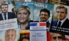 فرنسا: المنافسة بين أربعة مرشحين وثلث الناخبين مترددون