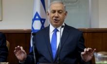 نتنياهو مجددا يطالب السلطة الفلسطينية بوقف مخصصات الأسرى