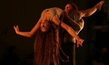 """""""وتستمر رقصتنا"""": الاحتلال يرفض منح تصاريح لفرقة ماليزية"""