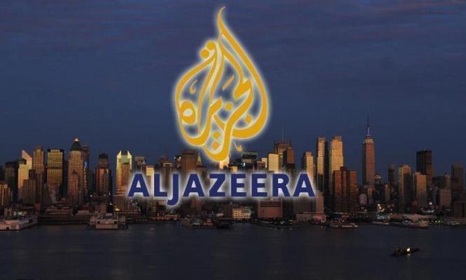 """محكمة إدارية مصرية ترفض استعادة ترخيص """"الجزيرة مباشر مصر"""""""