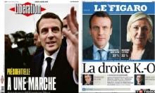 """صحف فرنسا تصف نتائج الانتخابات بالـ""""انفجار الكبير"""""""