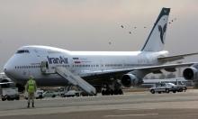 نيوزلندا: قيود على الرحلات الجوية من دول شرق أوسطية