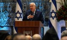 ريفلين: وصف أي انتقاد لإسرائيل بالعداء للسامية خطير