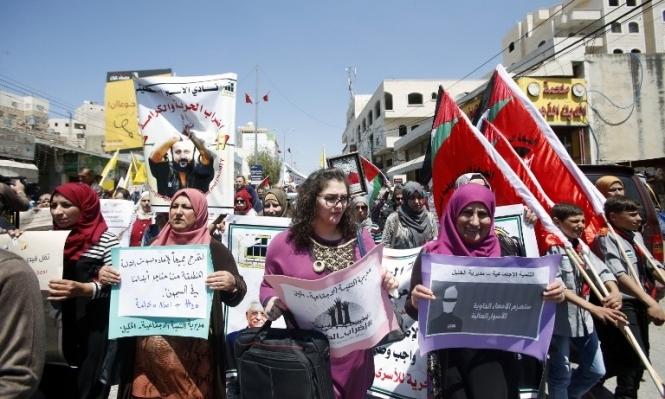 إضراب الحرية والكرامة: حصاد اليوم الثامن