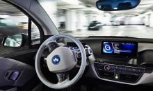 احتدام المنافسة على إنتاج سيارات ذاتية القيادة