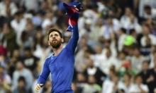 مارادونا: منتخب الأرجنتين يعاني بدون ميسي