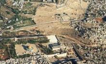 القدس: البلدية تصادر أرضا براس العامود لإقامة موقع استيطاني