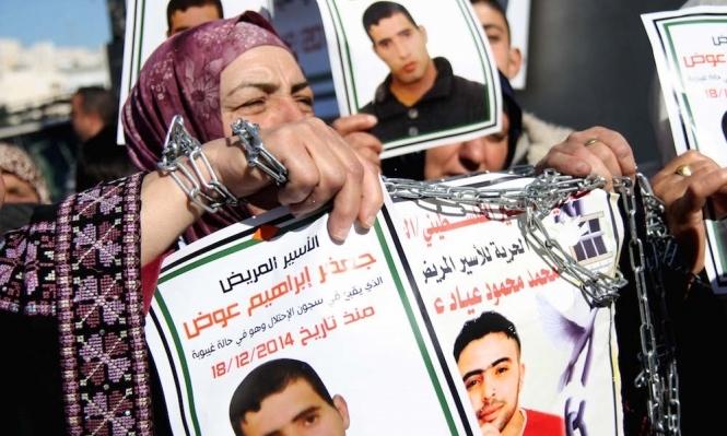 اللجنة الإعلامية للإضراب: تدهور الوضع الصحي لأسرى مضربين