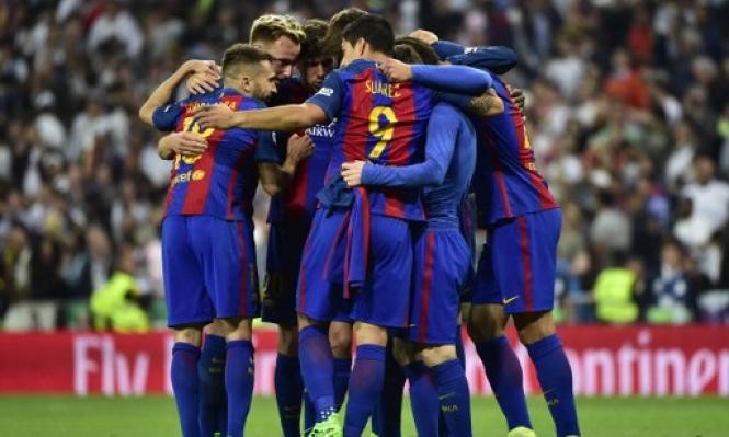 برشلونة ينفرد برقم أوروبي جديد