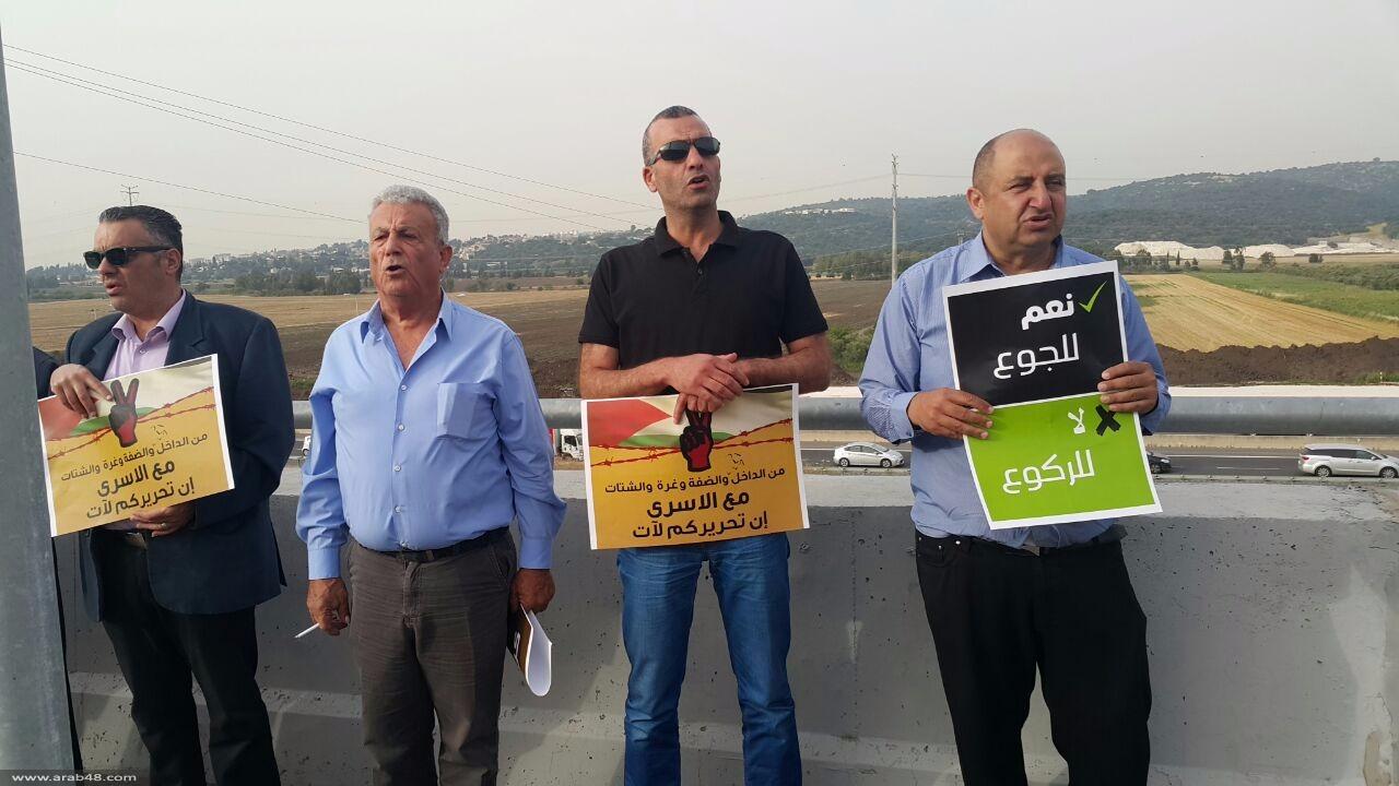 تظاهرة أمام سجن الجلمة إسنادا للأسرى