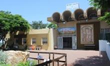 المزرعة: إلغاء سفريات طلاب مدرسة في الشيخ دنون