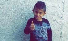 المقيبلة: مصرع طفل بحادث دهس