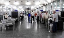 توقيف رجل من رهط بمطار أتاتورك