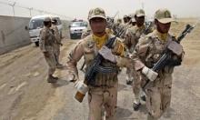 مقتل 10 من حرس الحدود الإيراني على الحدود مع باكستان