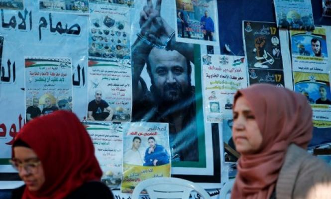 #إضراب_الكرامة: صحافيو فلسطين يطلقون حملة لدعم الأسرى