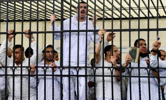 مصر: اكتظاظ السجون يفوق الطاقة الاستيعابية بـ300%