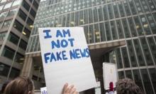 4 أدوات لمحاربة الأخبار الكاذبة