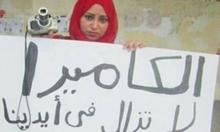 272 صحافياً سقطوا في اليمن بين مفقود وشهيد