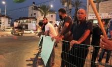 شفاعمرو: وقفة احتجاجية إسنادًا للأسرى
