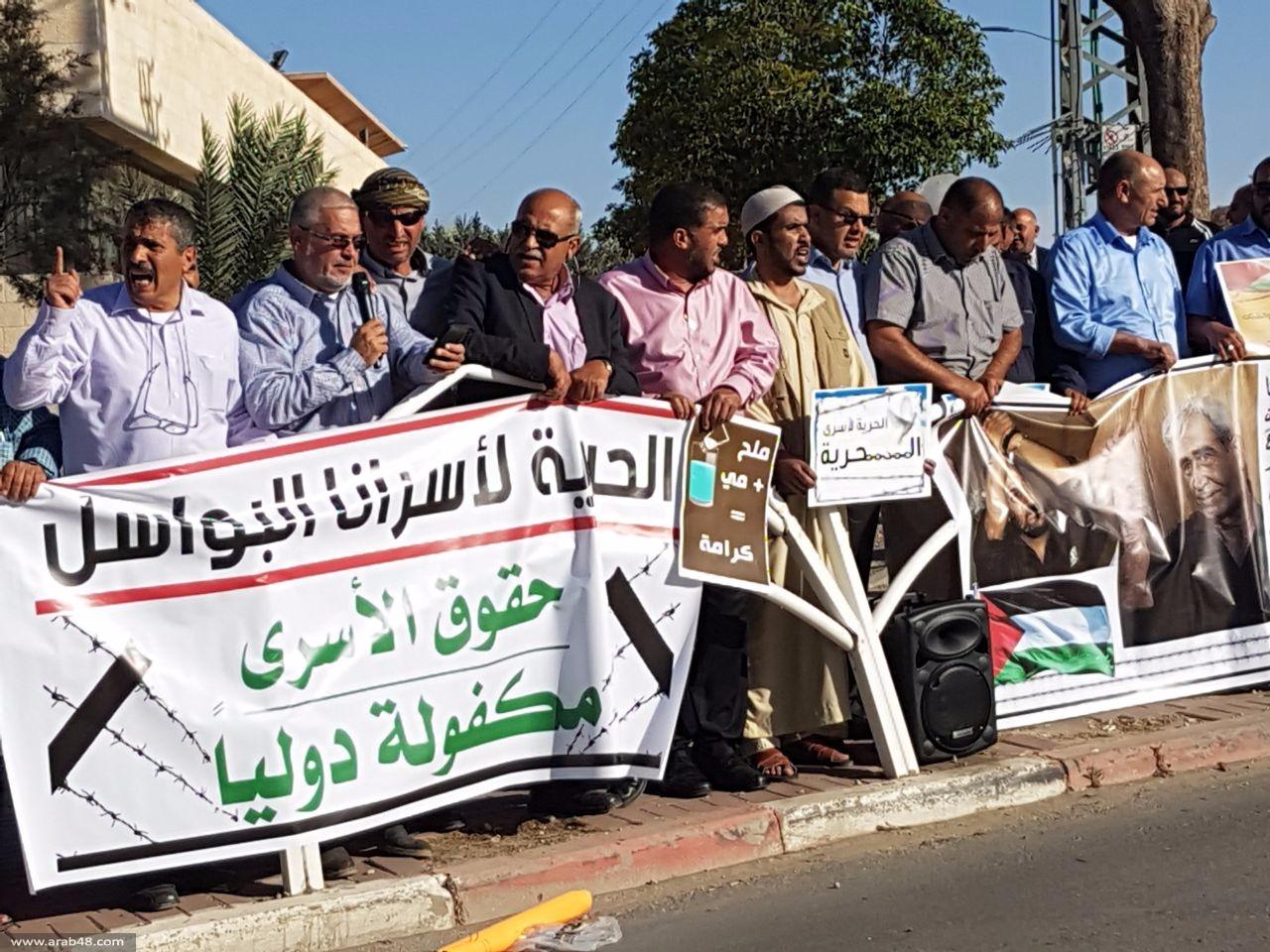 إسنادًا للأسرى: وقفات بعدة بلدات عربية