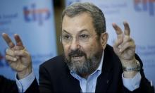 باراك: لم نهاجم إيران بسبب معارضة القيادة الأمنية وتردد نتنياهو
