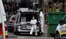 السويد: ارتفاع ضحايا اعتداء ستوكهولم إلى 5 قتلى