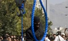 دعوة لوقف إعدام الأطفال والقاصرين بإيران