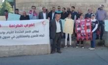 وقفة تضامن في عمّان مع الأسرى في إضرابهم