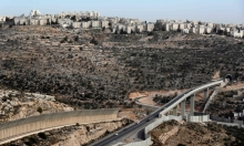 مخطط لبناء 15 ألف وحدة استيطانية بالقدس الشرقية