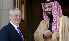 الصراع باليمن يعمق العلاقات بين أميركا ودول الخليج