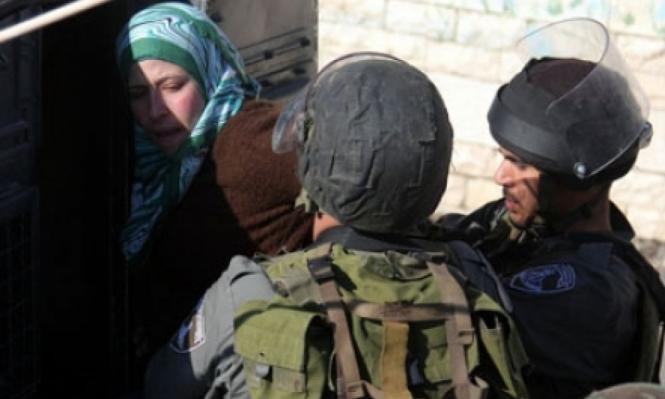 الاحتلال يزعم اعتقال شابة فلسطينية بحوزتها سكينتين