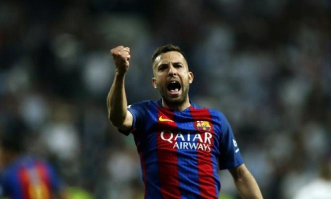 برشلونة يسعى للاستغناء عن ألبا لضم لاعب أتلتيكو