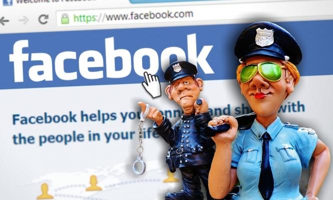"""""""فيسبوك"""" تتوعد """"عمليات إعلام موجهة"""" تستخدم حسابات زائفة"""