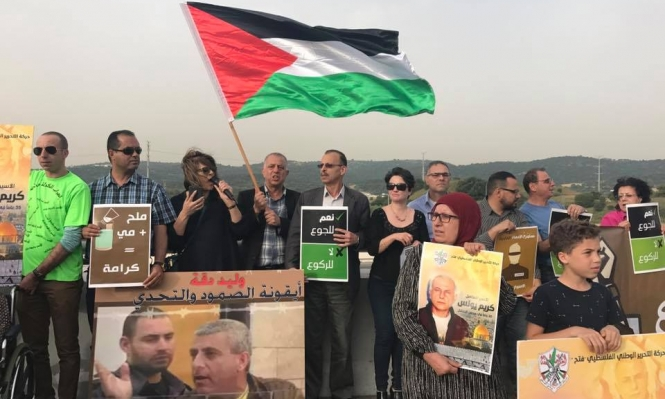 إسنادا لإضراب الأسرى: وقفات تضامنية اليوم في البلدات العربية