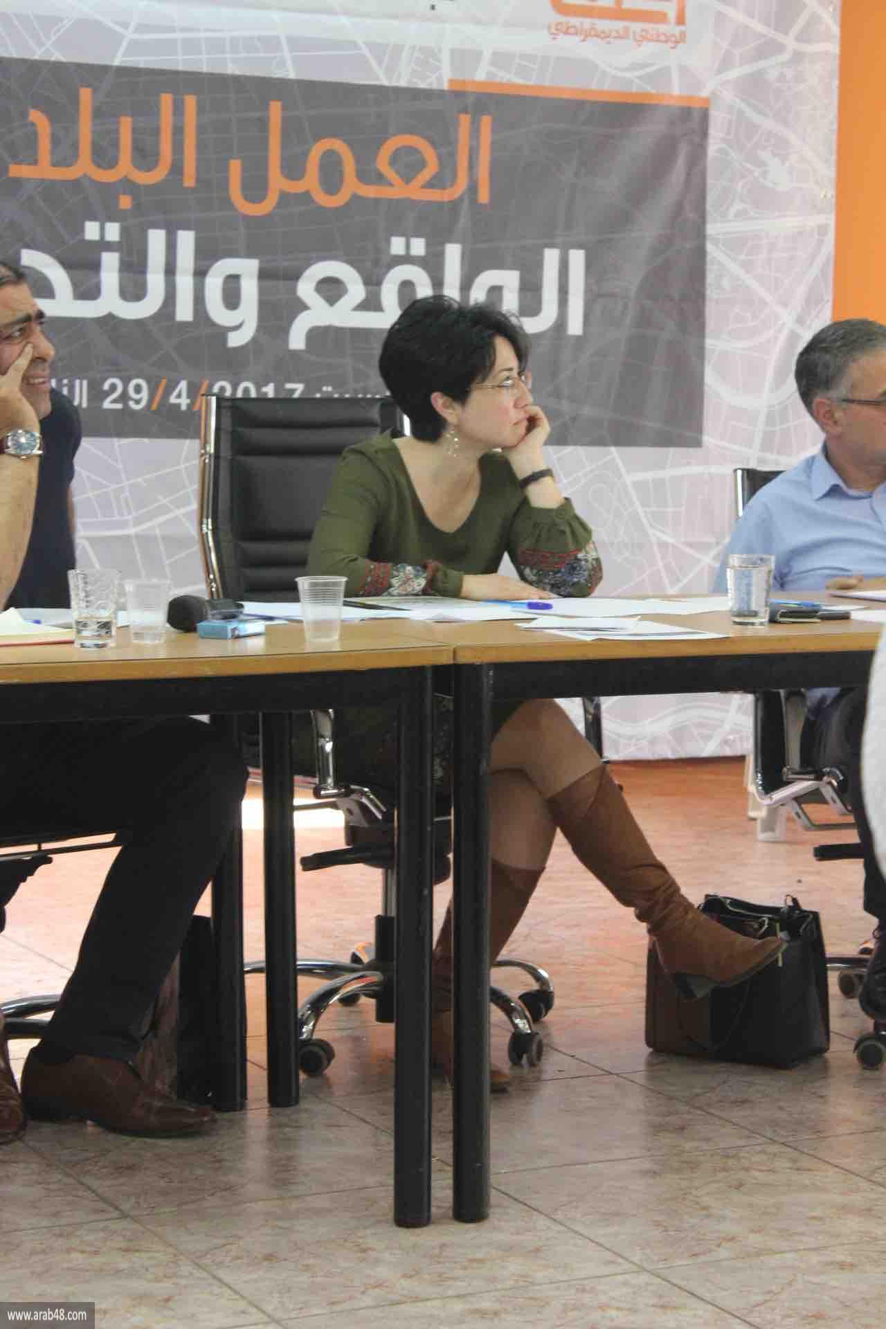 التجمع يناقش واقع وتحديات العمل البلدي