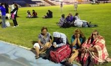 12 هزة أرضية تضرب تشيلي خلال ساعتين