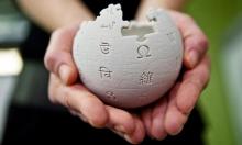 """السلطات التركية تحجب موقع """"ويكيبيديا"""""""
