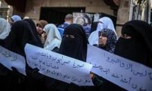 """وقفة في غزة احتجاجًا على """"أزمة الكهرباء"""""""