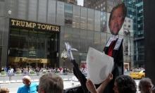 مظاهرات أمام برج ترامب إزاء التغيرات المناخية