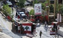 الأمن اللبناني يعتقل اثنين بتهمة إثارة الفتنة بالمخيمات الفلسطينية