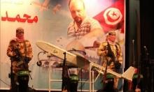 كتائب القسام: الزواري وفريقه أنتجوا 30 طائرة بدون طيار