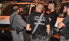 اعتقال مشتبهين بينهم 18 عربيا بتجارة المخدرات والأسلحة