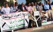 إضراب الكرامة يخيم على الفعاليات الثقافية في الداخل والشتات