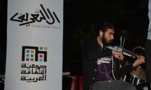 """""""إنسجامعة"""": أمسيتان موسيقيّتان في جامعة تل أبيب والتّخنيون"""