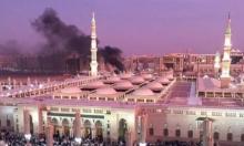 الرياض تفكك خلية من 46 متهماً خططت لهجوم المسجد النبوي