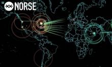 """هجمات """"سايبر"""" استهدفت مئات الهواتف الإسرائيلية"""