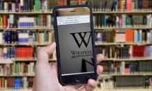 """تركيا: """"ويكيبيديا"""" تدير """"حملة تشويه"""" ضدنا"""
