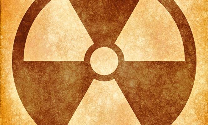 عن الجغرافية السياسية للأسلحة النووية في العالم